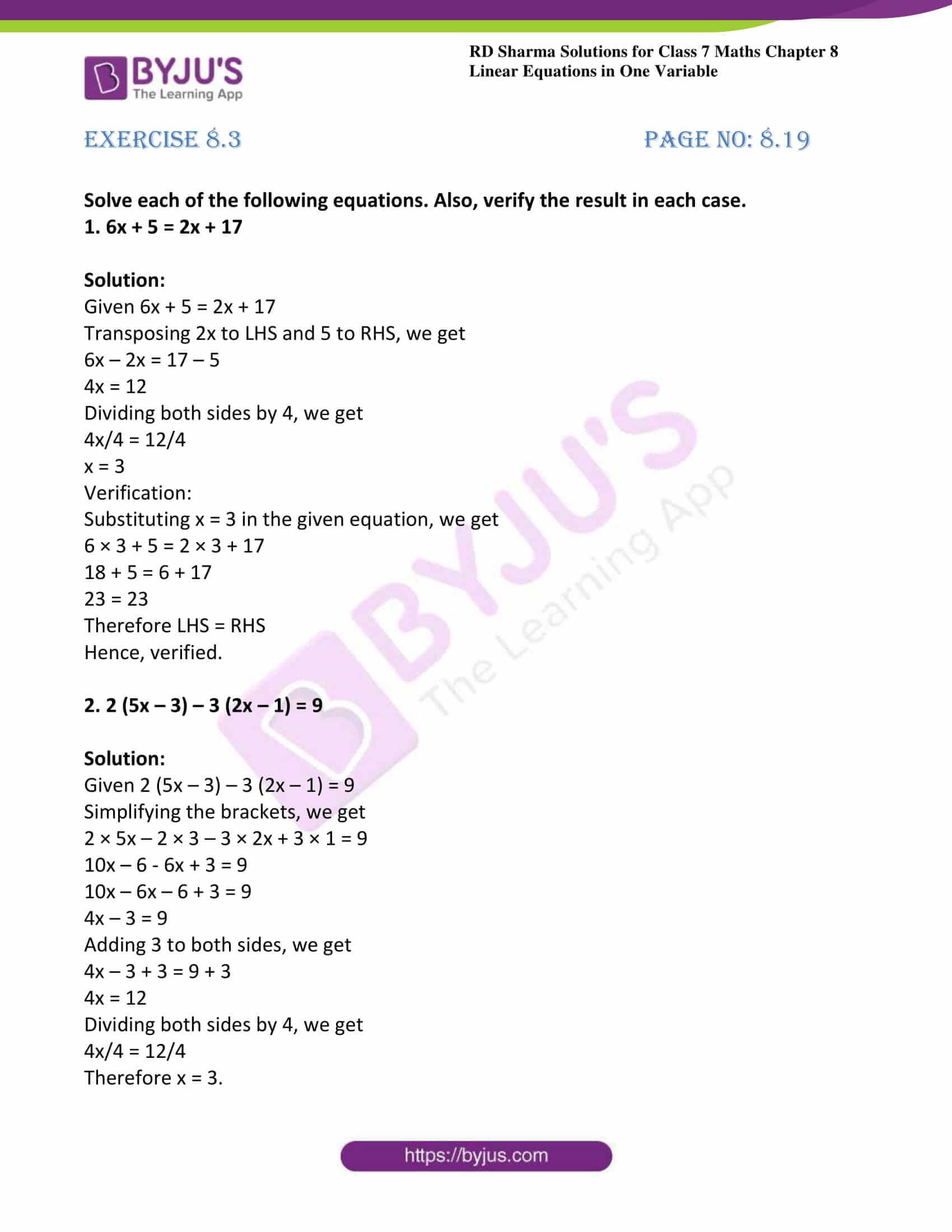 rd sharma class 7 maths solution chapter 8 ex 3