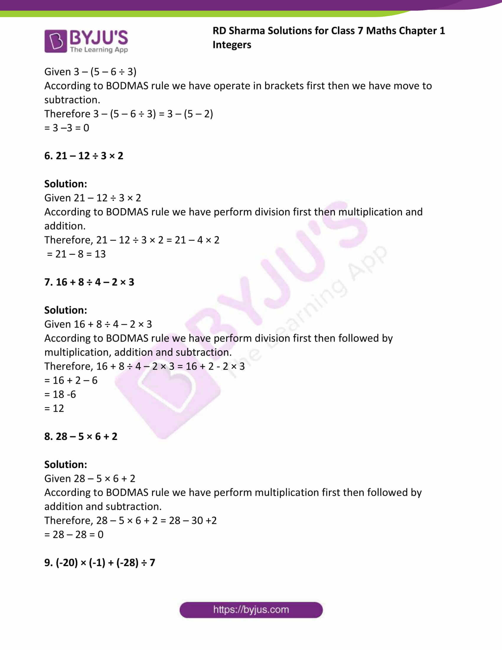 rd sharma class 7 maths chapter 1