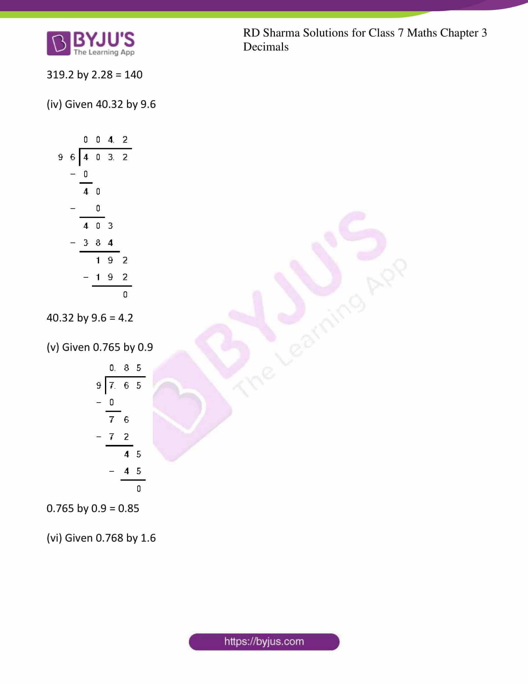 rd sharma class 7 maths chapter 3
