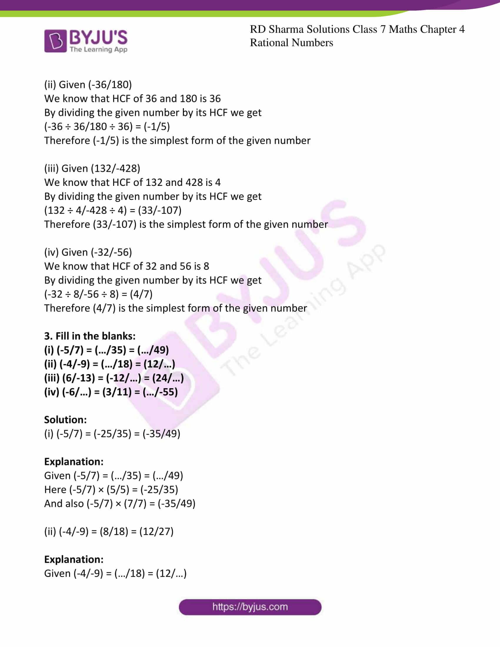 rd sharma class 7 maths chapter 4