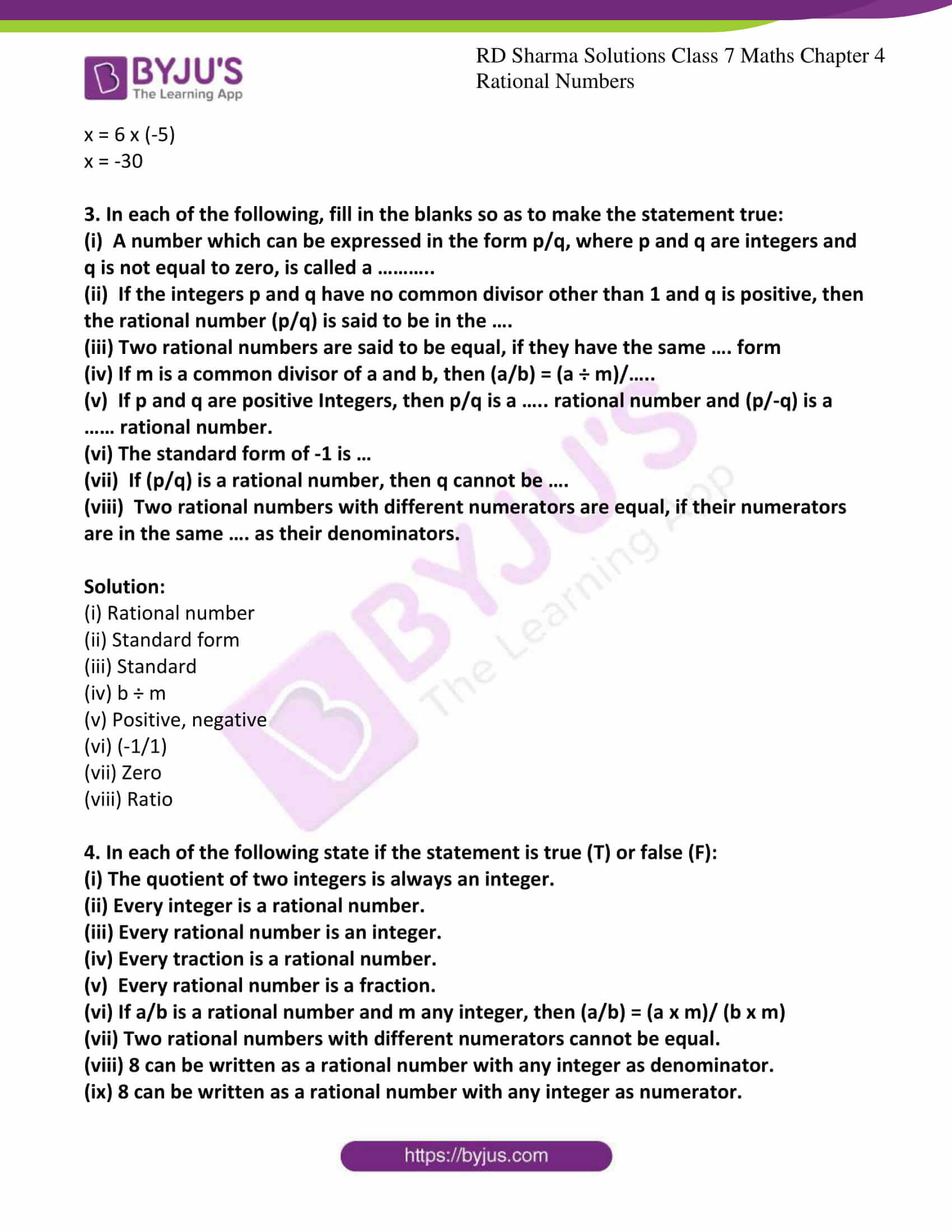 rd sharma class 7 maths chapter 4