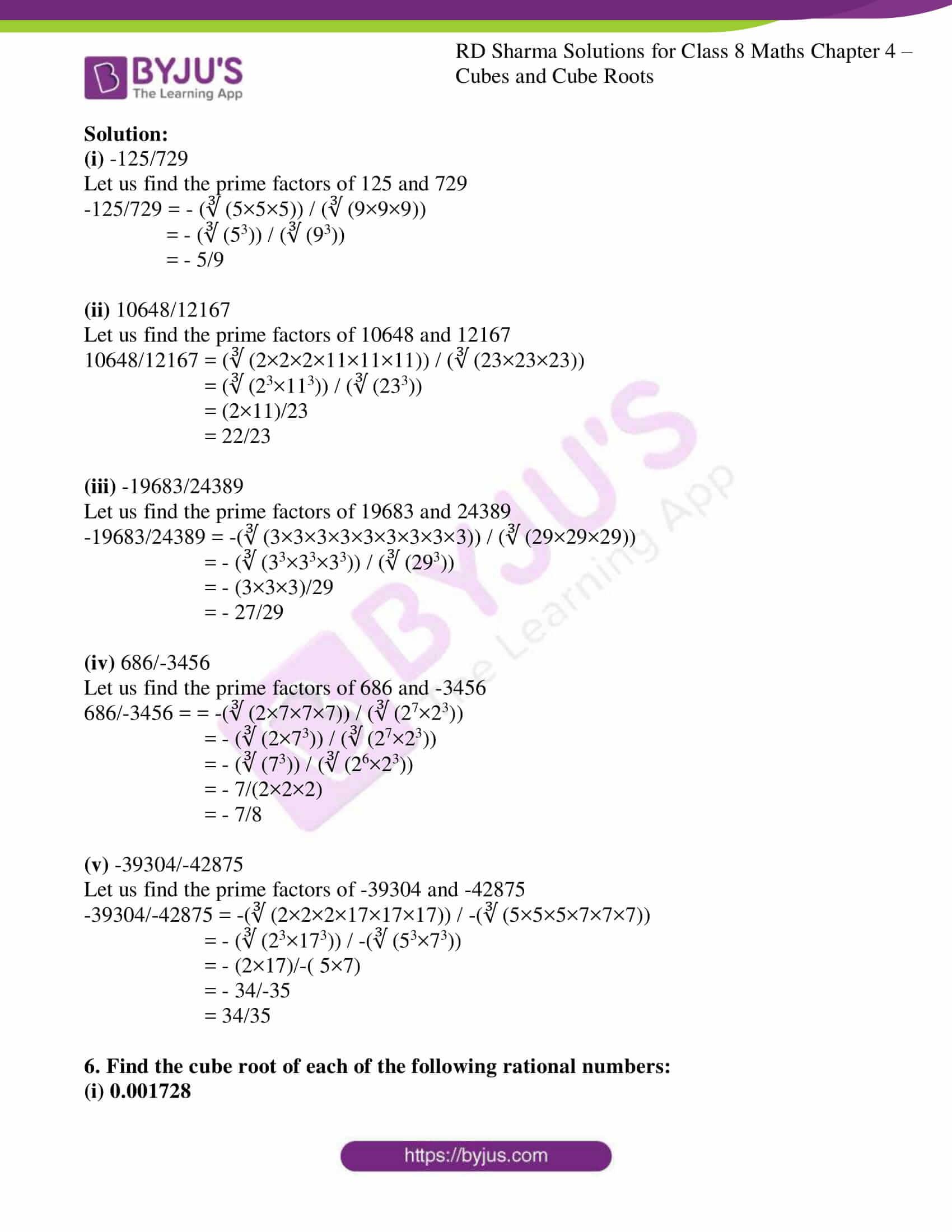 rd sharma class 8 maths chapter 4