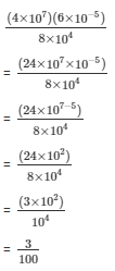 RD Sharma Class 9 Chapter 2 Exponents of Real Numbers Ex 2.1 Question 1 solution