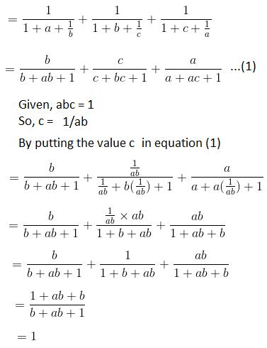 RD Sharma Class 9 Chapter 2 Maths Ex 2.1 Question 6 solution