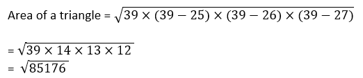 RD Sharma Class 9 Maths chapter 12 ex 12.2 question 1 solutions