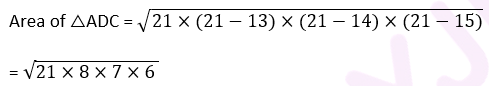 RD Sharma Class 9 Maths chapter 12 ex 12.2 solution question 4