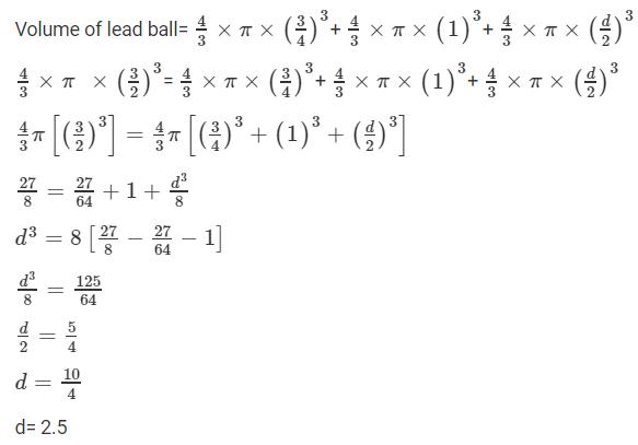 RD sharma class 9 maths chapter 21 ex 21.2