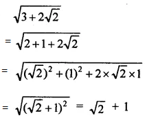 rd sharma class 9 maths chapter 3 Short answers question 6 solution
