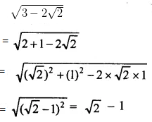 rd sharma class 9 maths chapter 3 Short answers question 7 solution