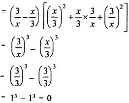 RD sharma class 9 maths chapter 4 ex 4.4 question 2 solution part 2