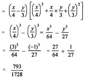 RD sharma class 9 maths chapter 4 ex 4.4 question 2 solution part 4