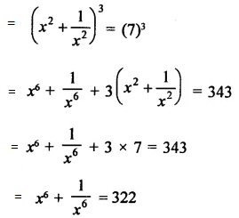 RD sharma class 9 maths chapter 4 ex vsaqs solutions