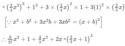 RD sharma class 9 maths chapter 5 ex 5.3 solutions