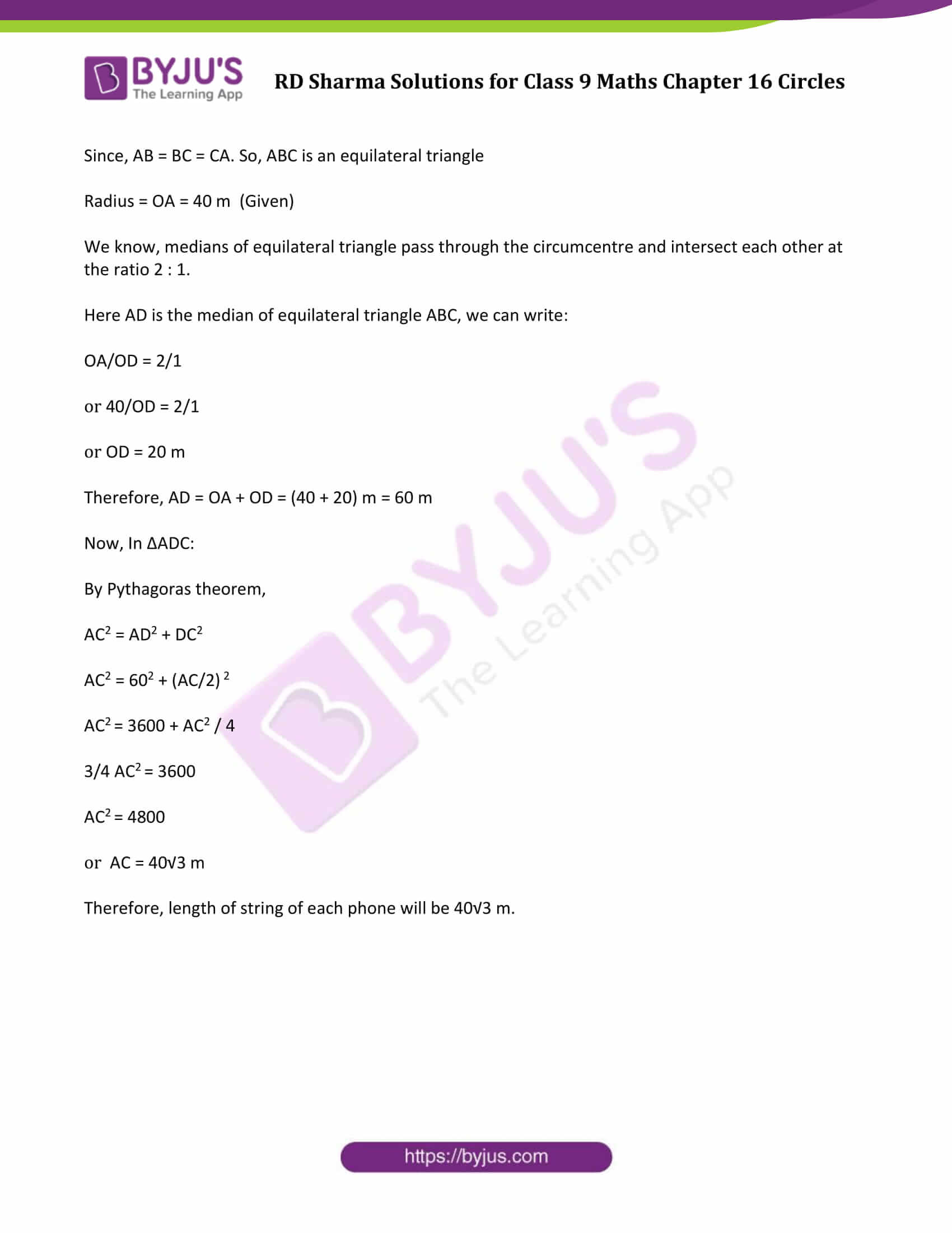 rd sharma solution class 9 maths chapter 16