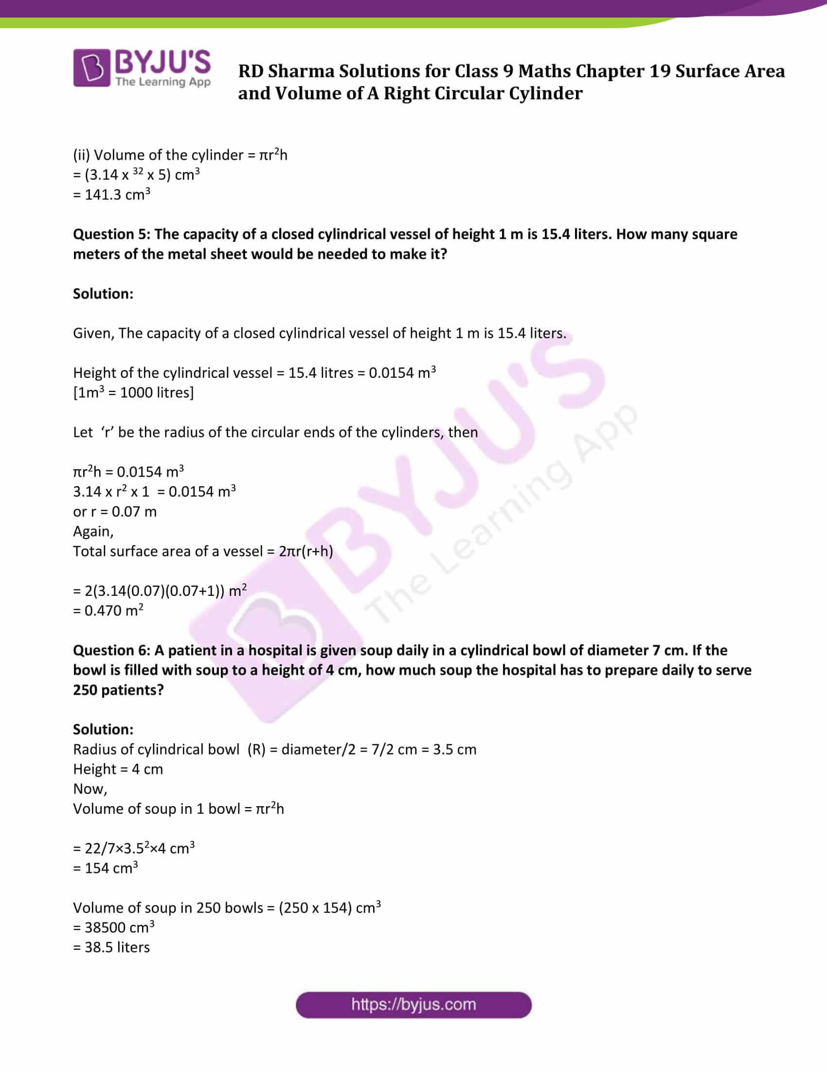 rd sharma solution class 9 maths chapter 19