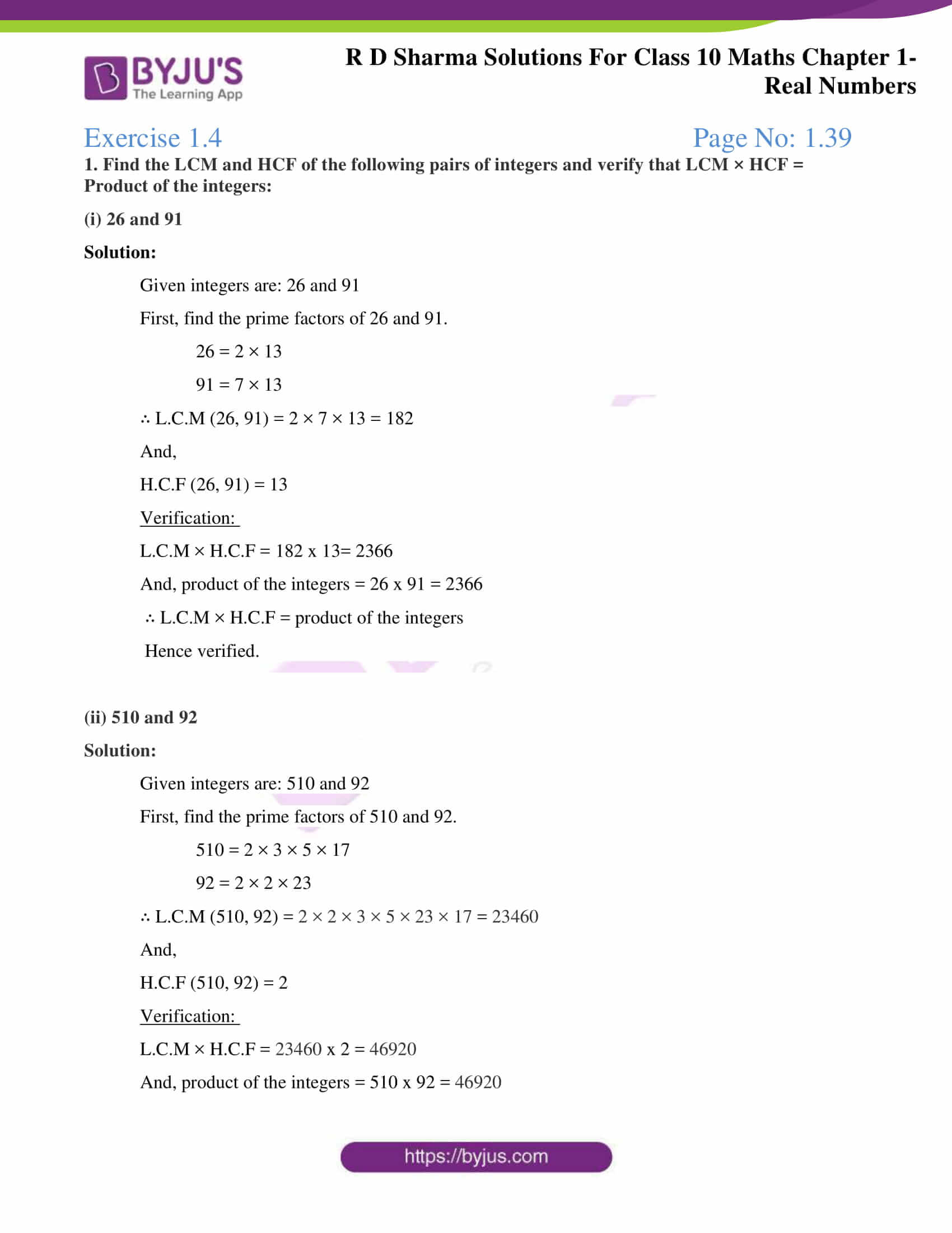 rd sharma solutions for class 10 chapter 1 ex 1.4
