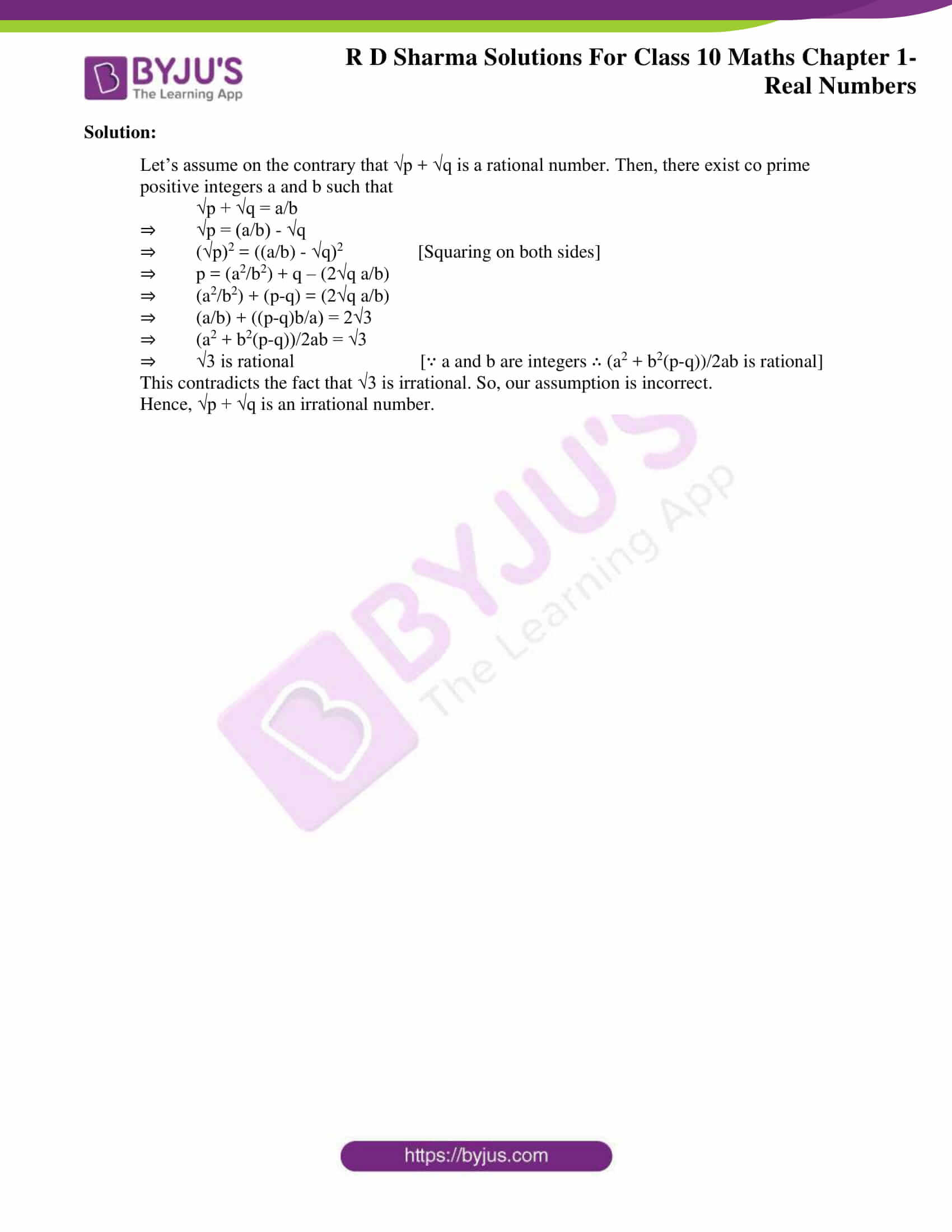 rd sharma solutions for class 10 chapter 1 ex 1.5