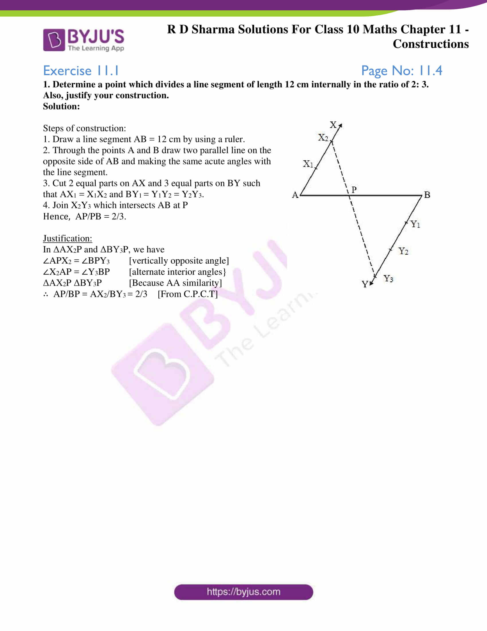 rd sharma solutions for class 10 chapter 11 ex 1