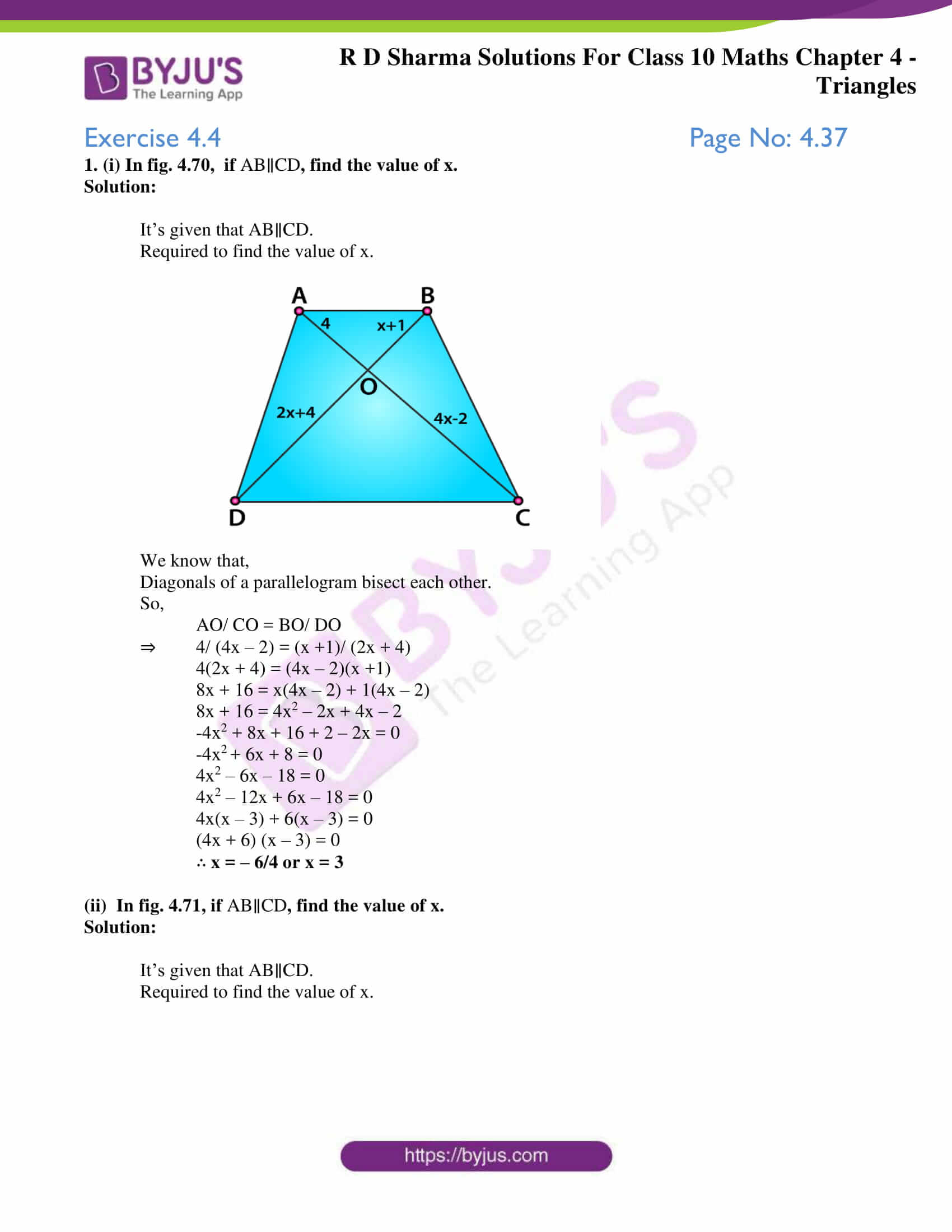 rd sharma solutions for class 10 chapter 4 ex 4.4