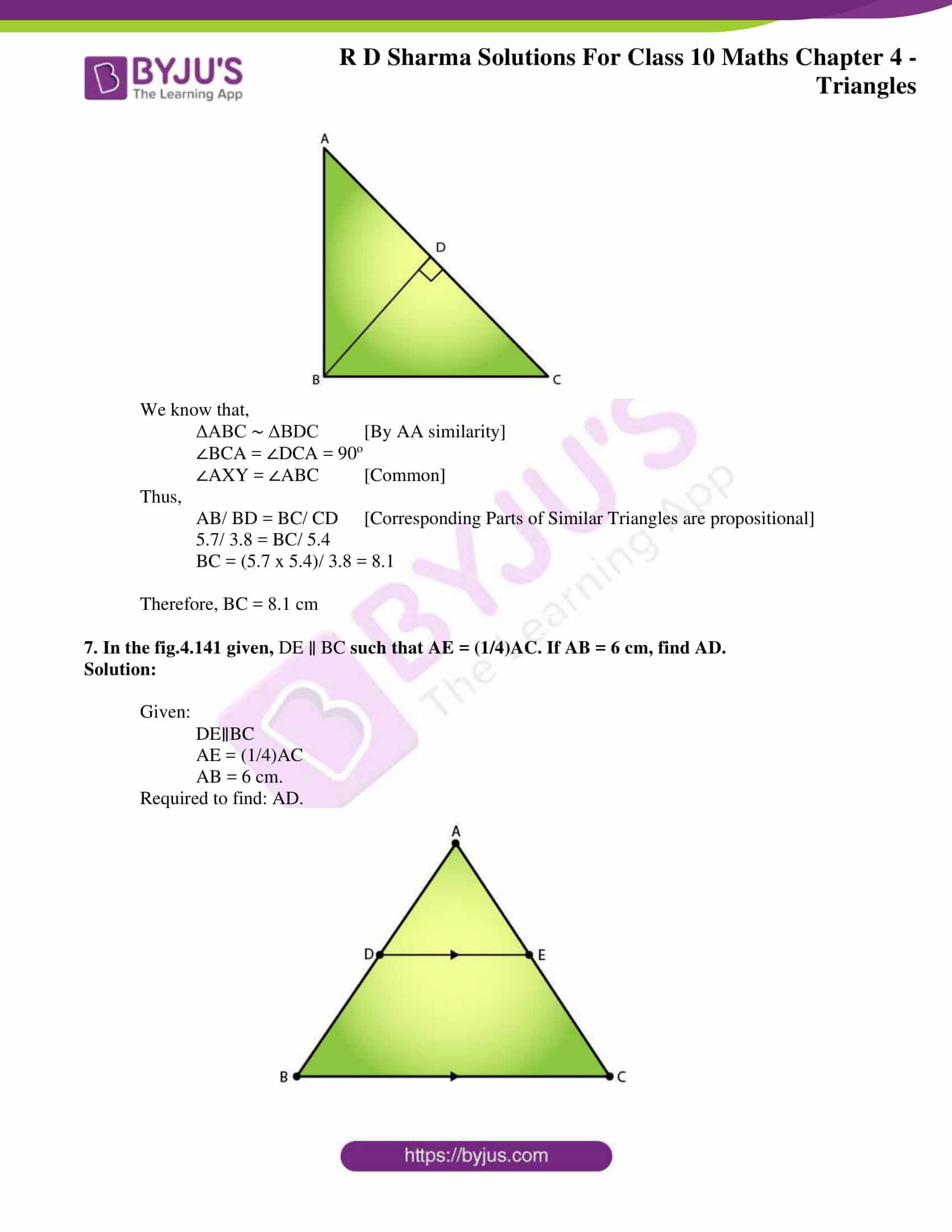 rd sharma solutions for class 10 chapter 4 ex 4.5