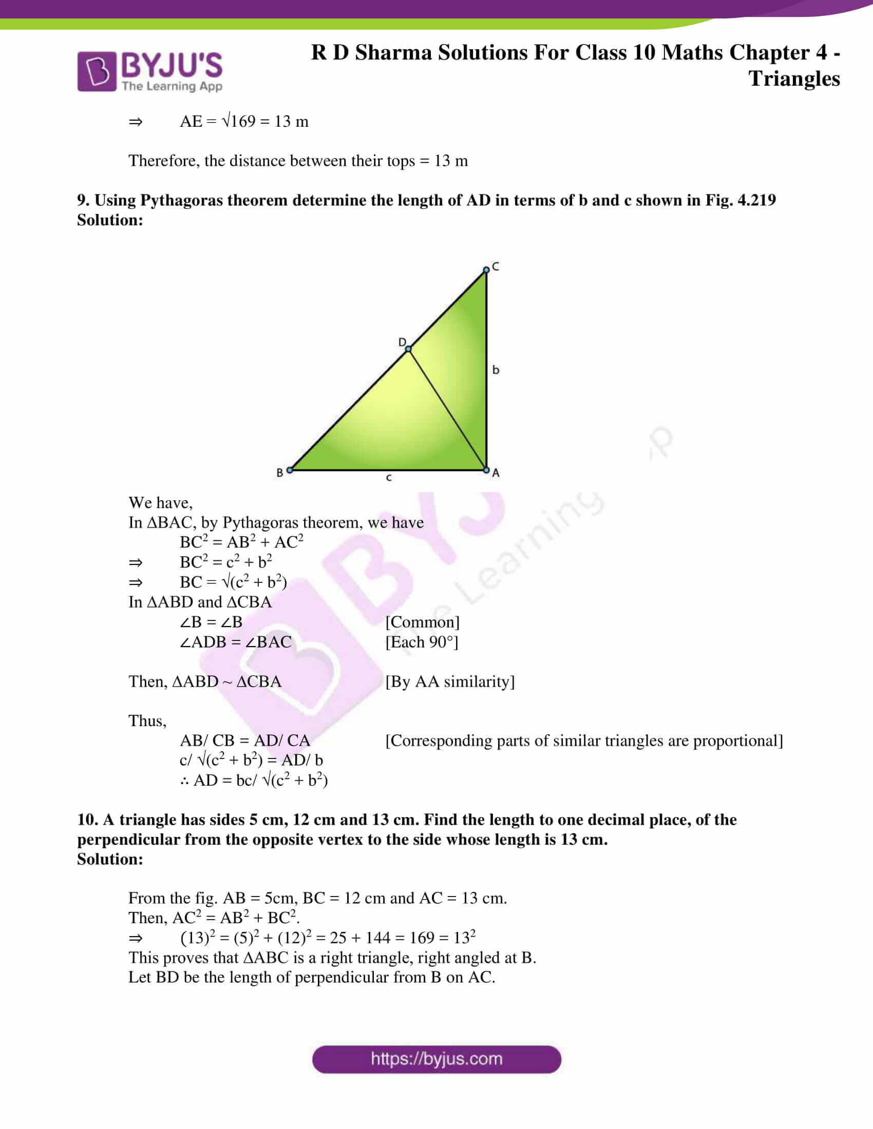 rd sharma solutions for class 10 chapter 4 ex 4.7