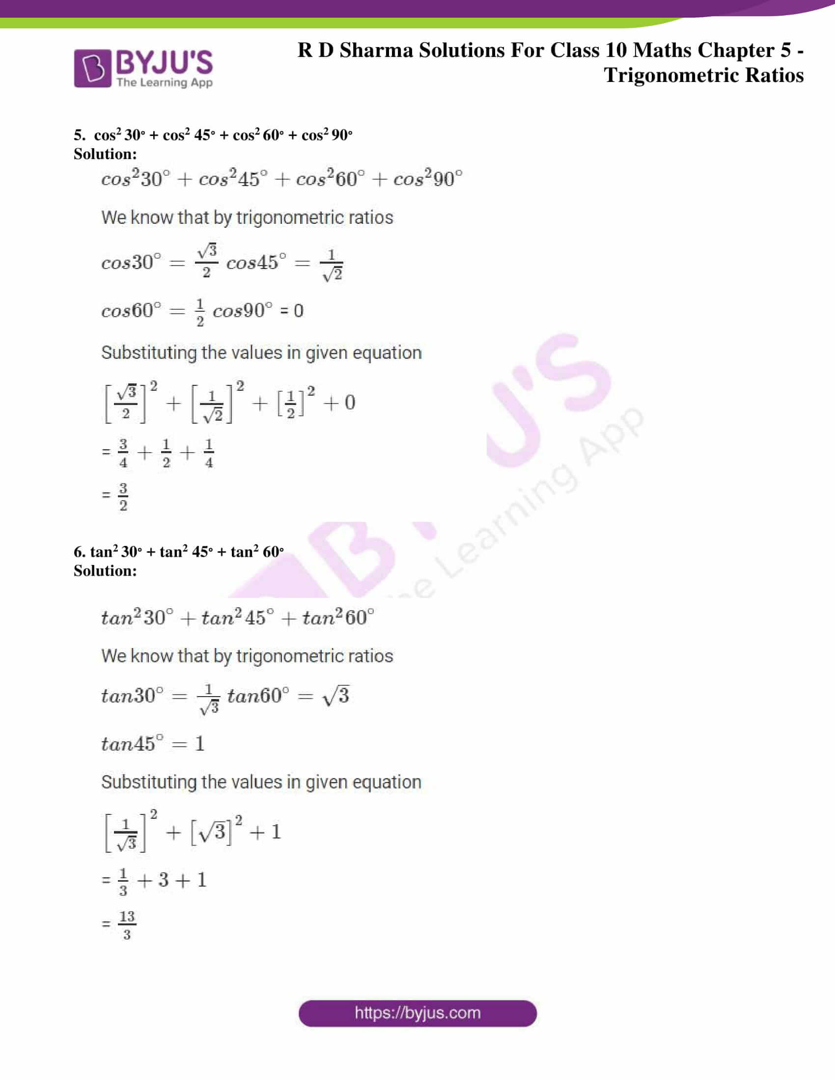 rd sharma solutions for class 10 chapter 5 ex 2