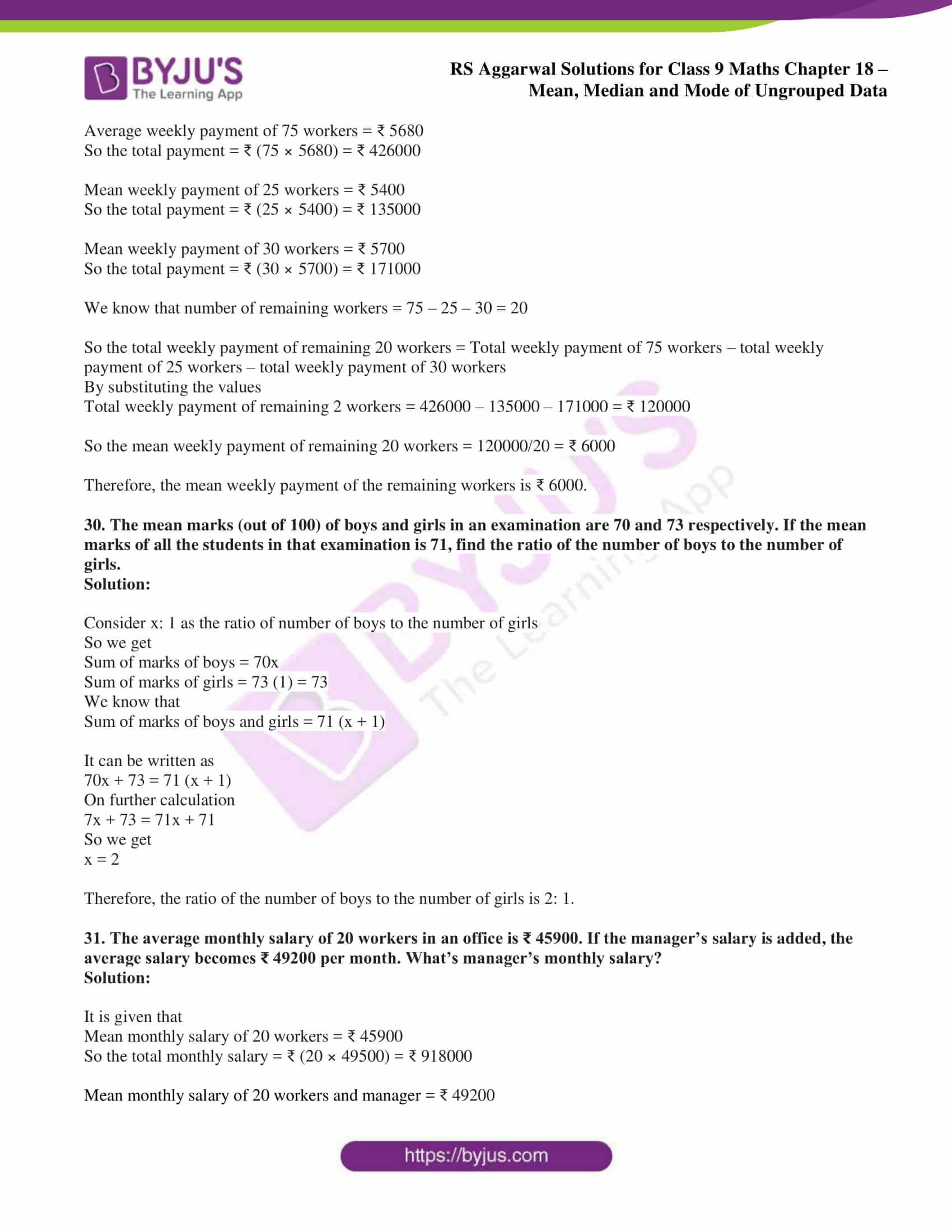 rs aggarwal solution class 9 maths chapter 18A