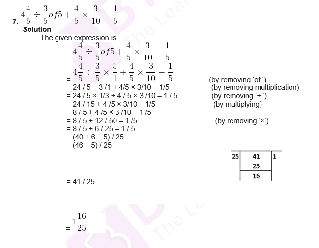 RS Aggarwal Solutions For Class 6 Maths Chapter 6 Exercise 6A - 2