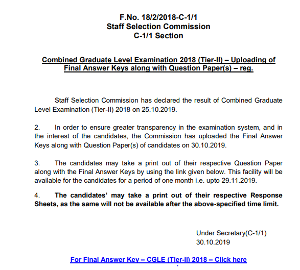 SSC CGL 2019-18 Result Update