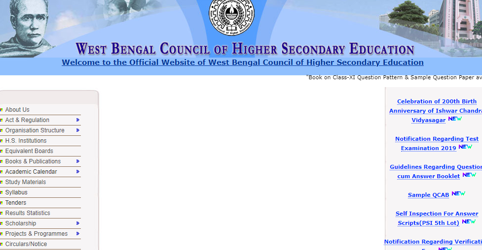 west bengal board official website home page