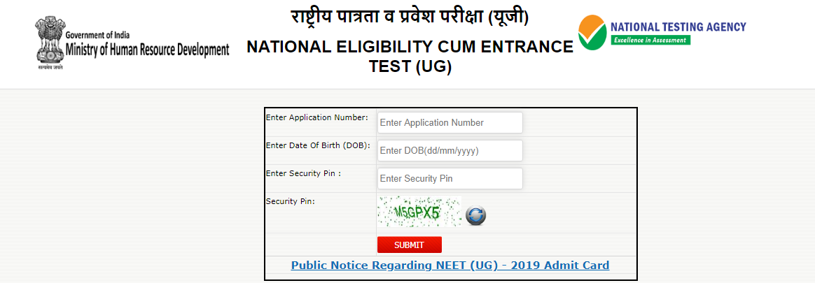 NEET Admit card - welcome page