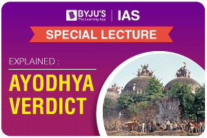 Ayodhya verdict (Explained)