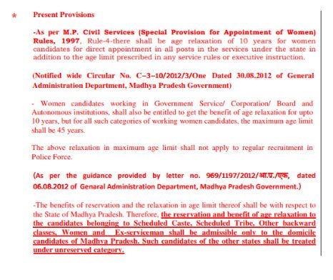 MPPSC 2019 - GAD Guidelines - MPPSC Eligibility 2019