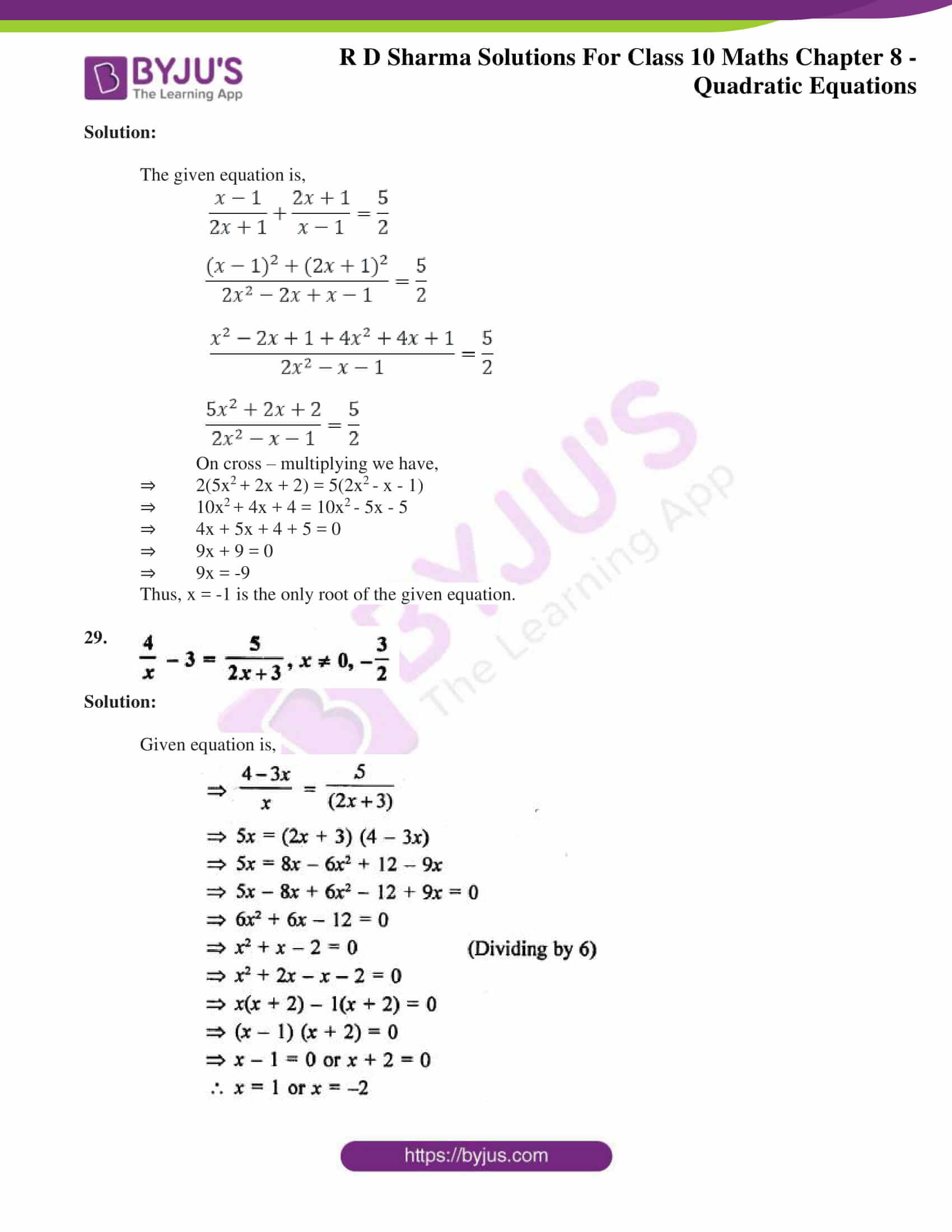 RD Sharma Solutions for Class 10 Chapter 8 Quadratic Equations 22
