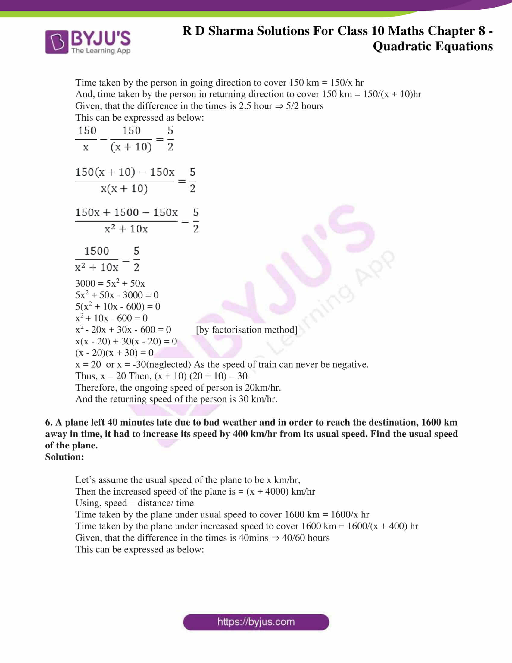 RD Sharma Solutions for Class 10 Chapter 8 Quadratic Equations 60
