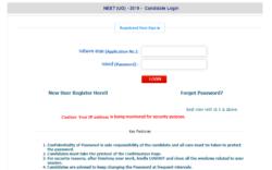 NEET candidate login
