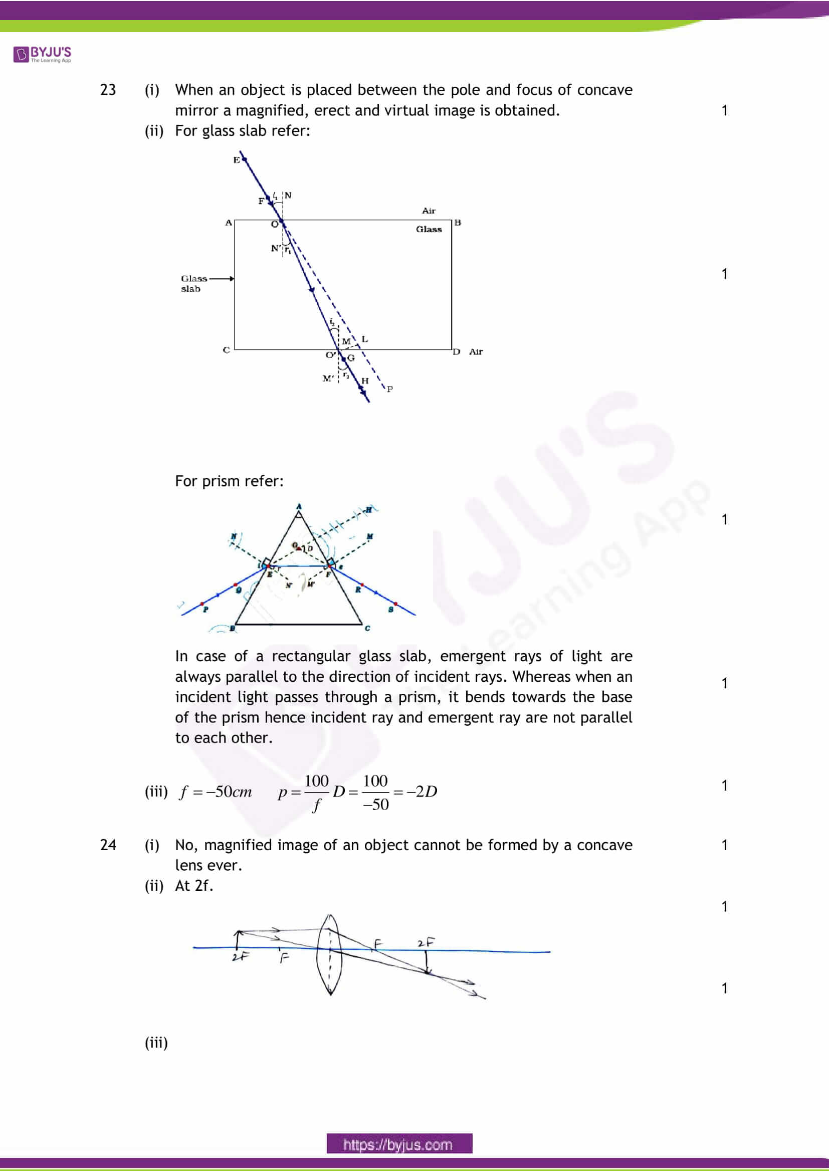 cbse class 10 science sample paper solution sa 2 set 1