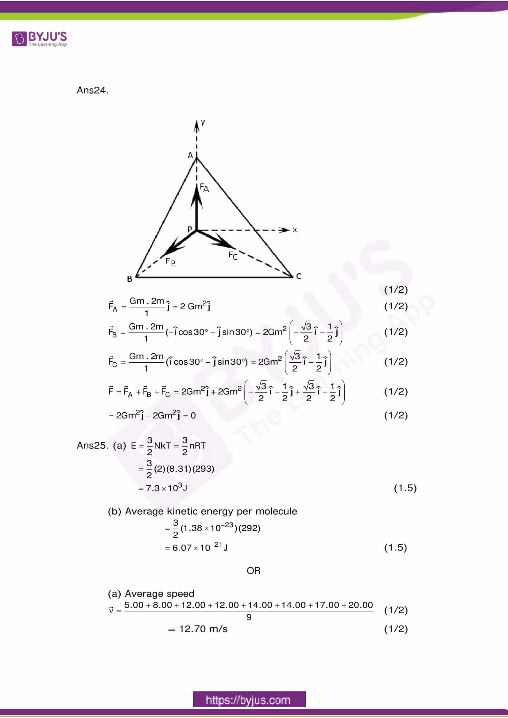 cbse class 11 phy sample paper set 3 solution