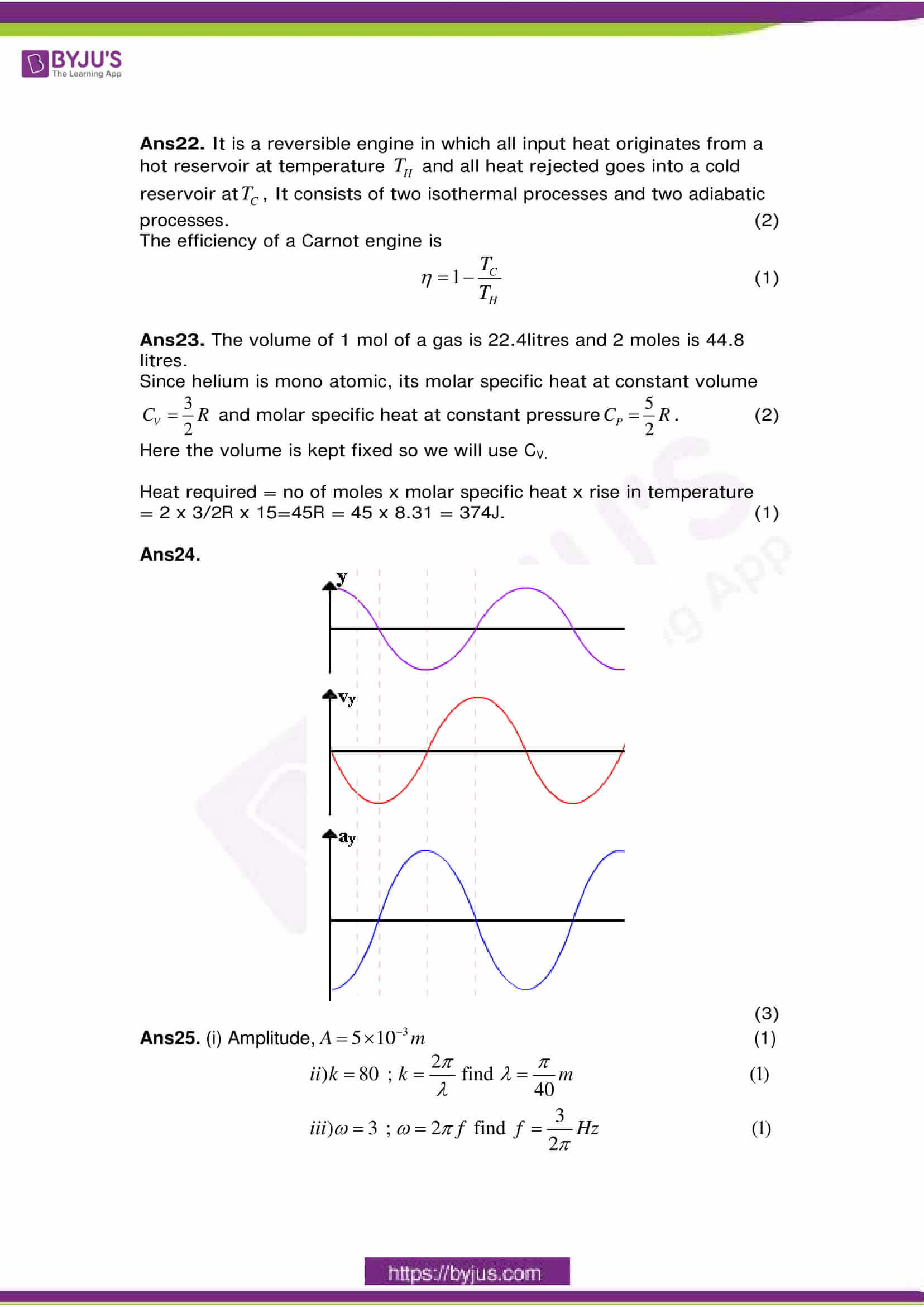 cbse class 11 phy sample paper set 4 solution