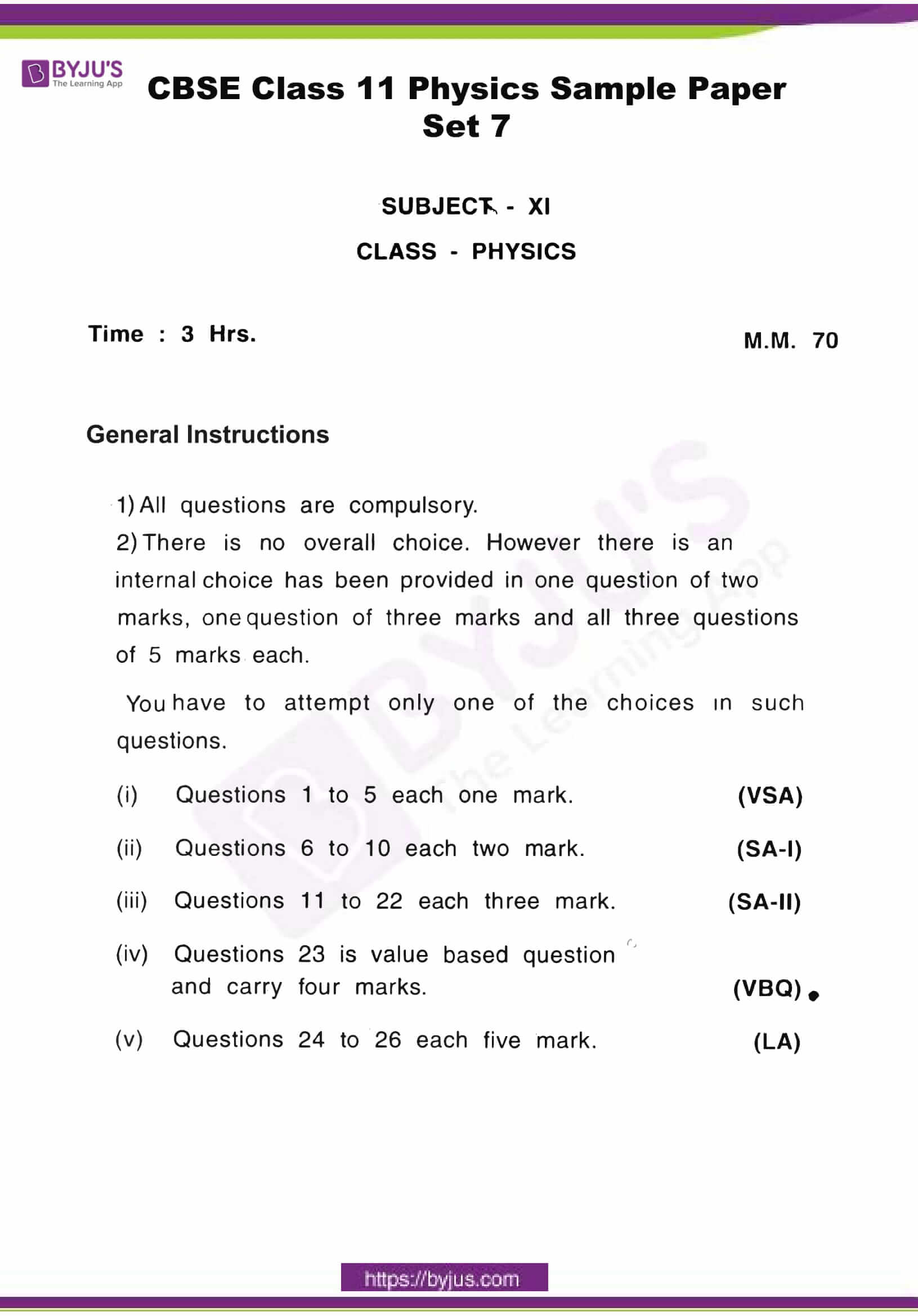 cbse class 11 phy sample paper set 7