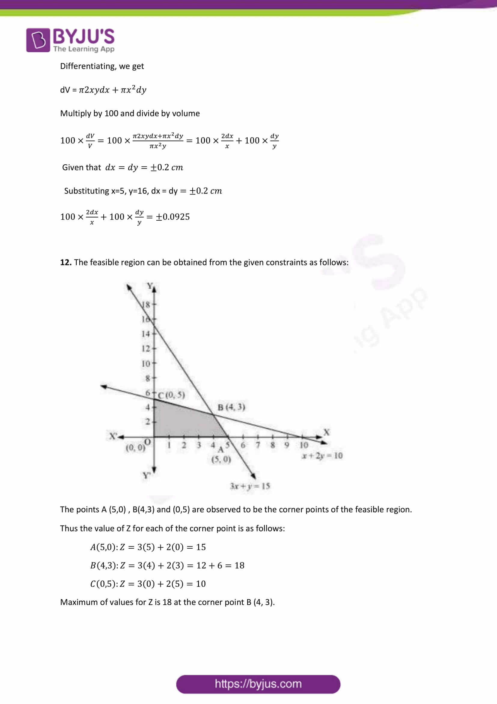 cbse class 12 maths sample paper set 1 solution