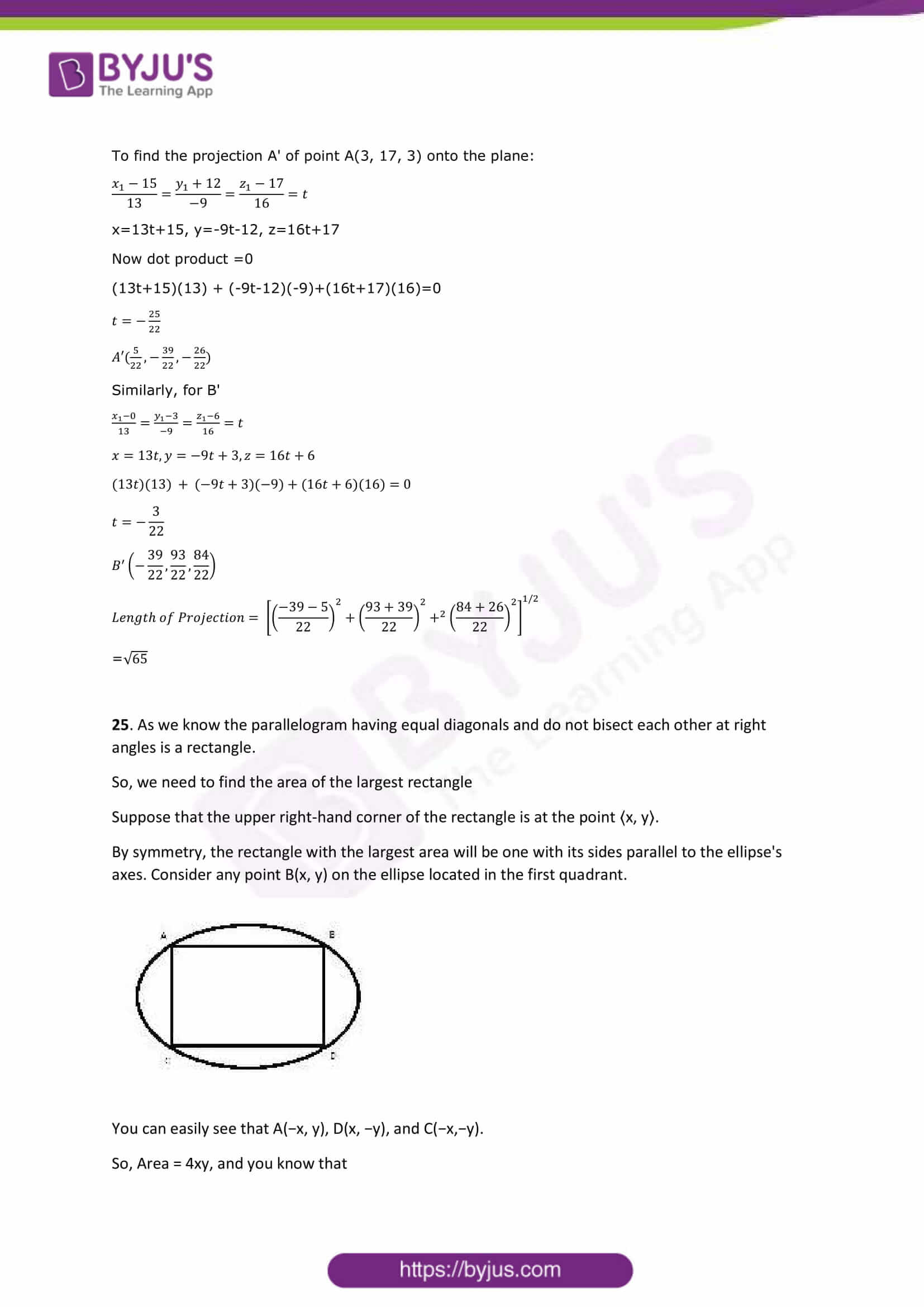 cbse class 12 maths sample paper set 1 solution
