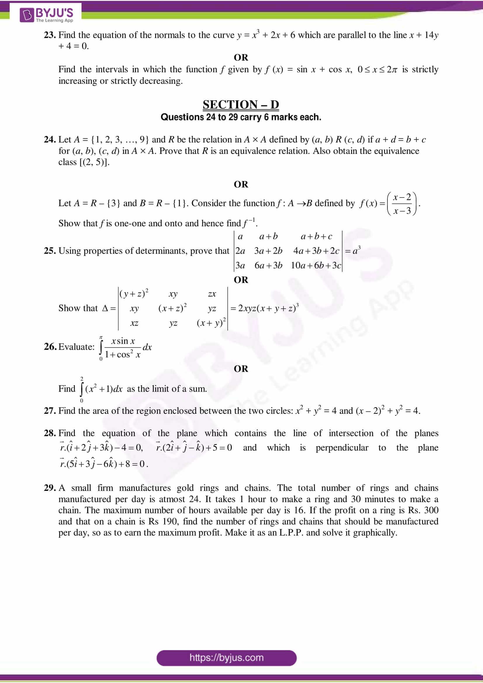cbse class 12 maths sample paper set 2