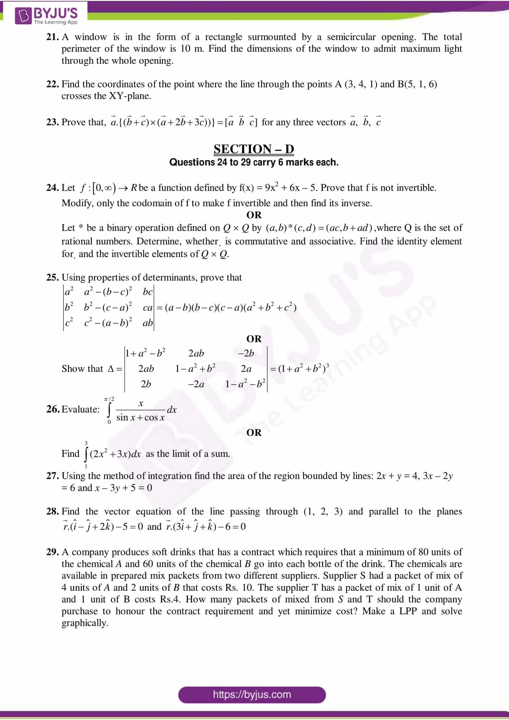 cbse class 12 maths sample paper set 5