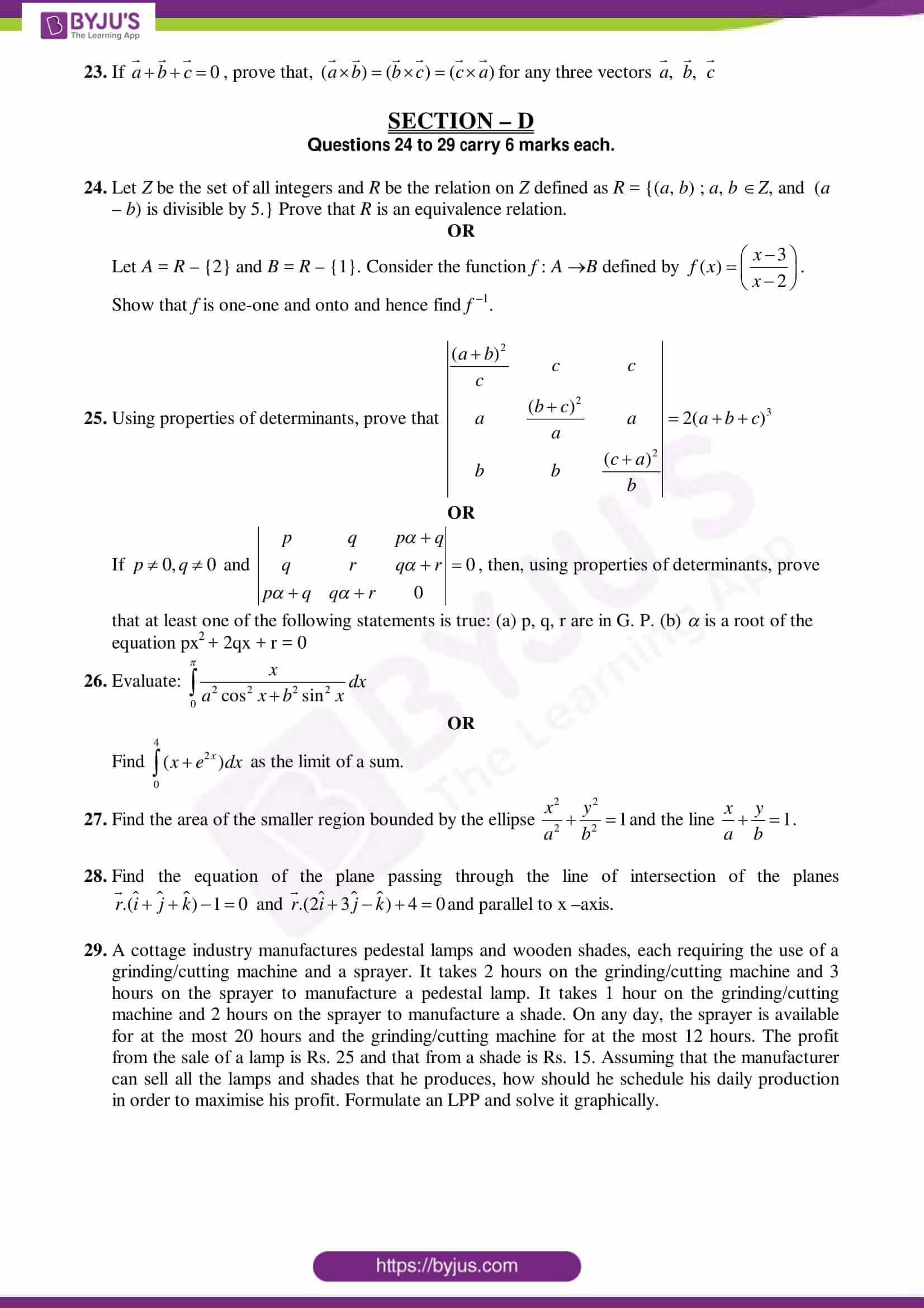 cbse class 12 maths sample paper set 6