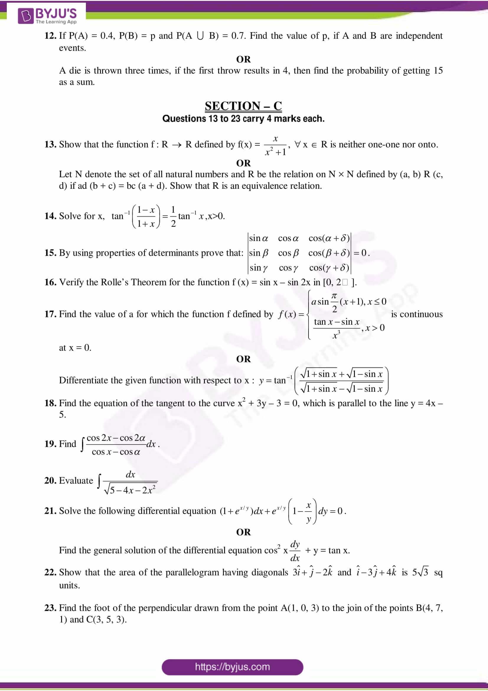 cbse class 12 maths sample paper set 7