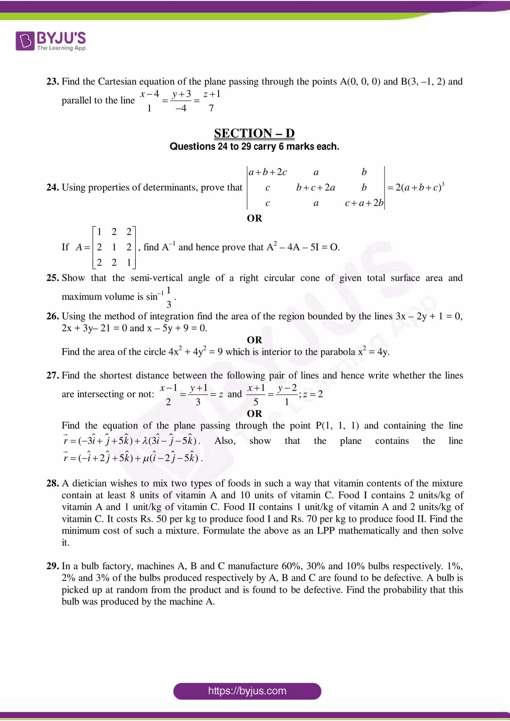 cbse class 12 maths sample paper set 9