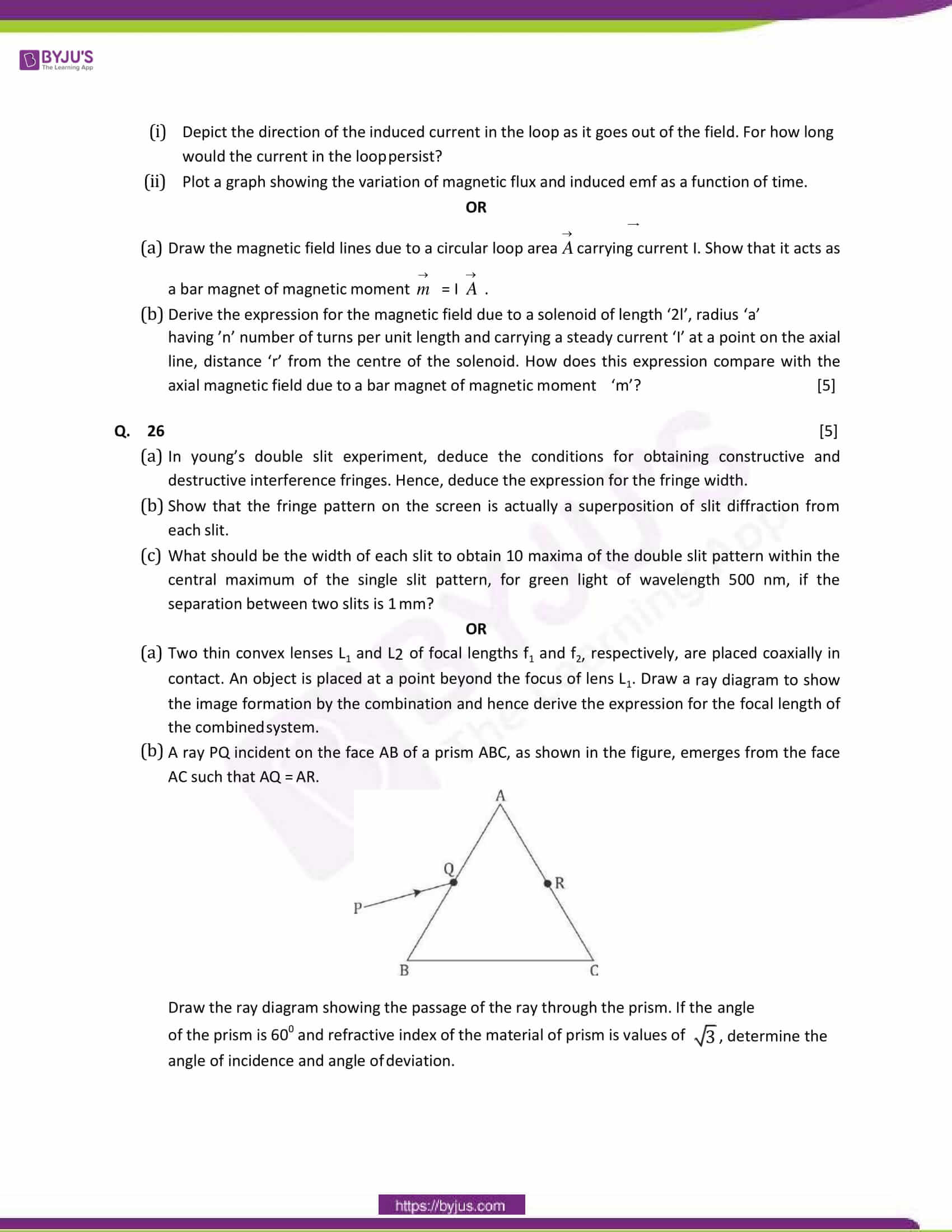 cbse class 12 physics sample paper set 1