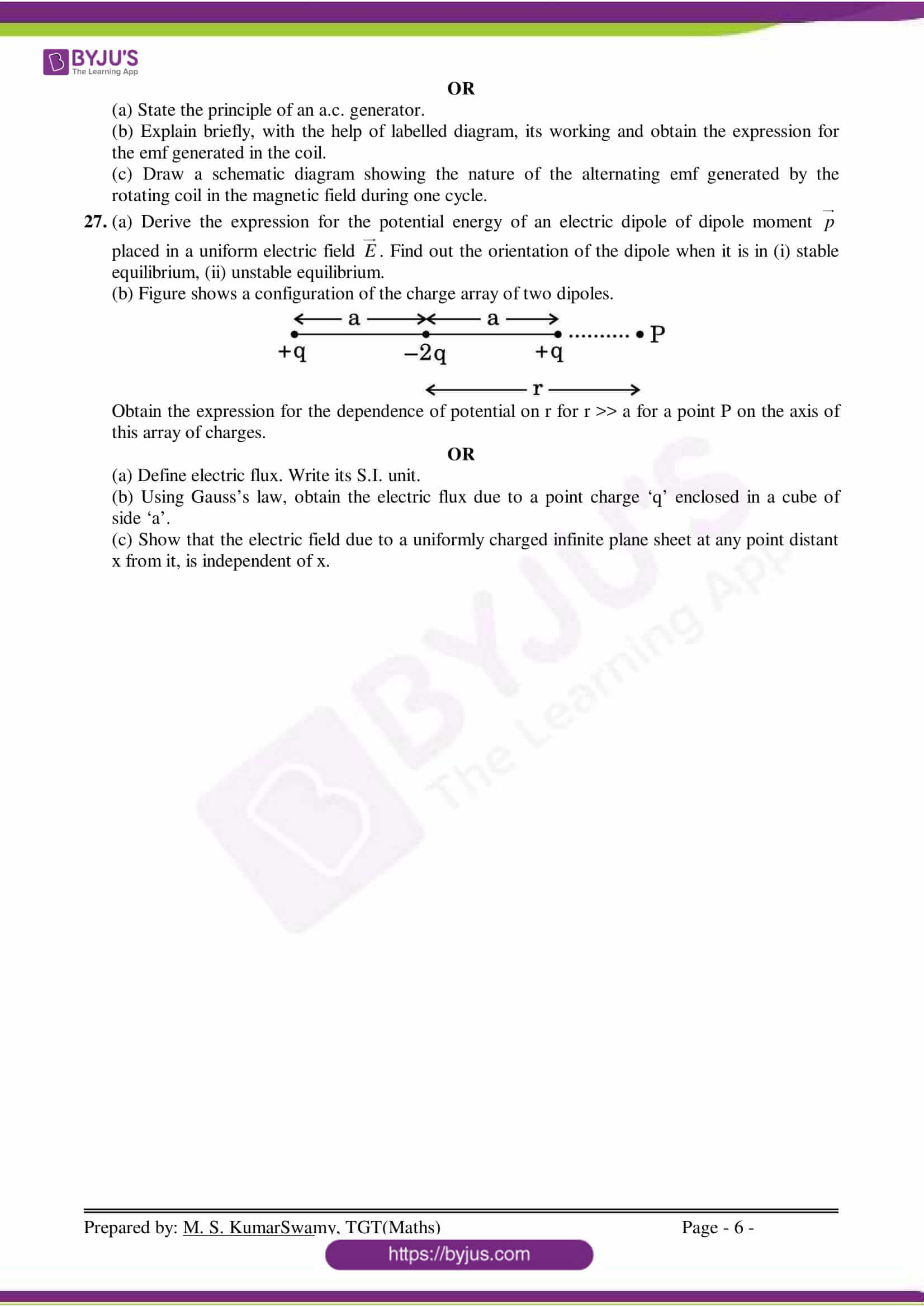 cbse class 12 physics sample paper set 5