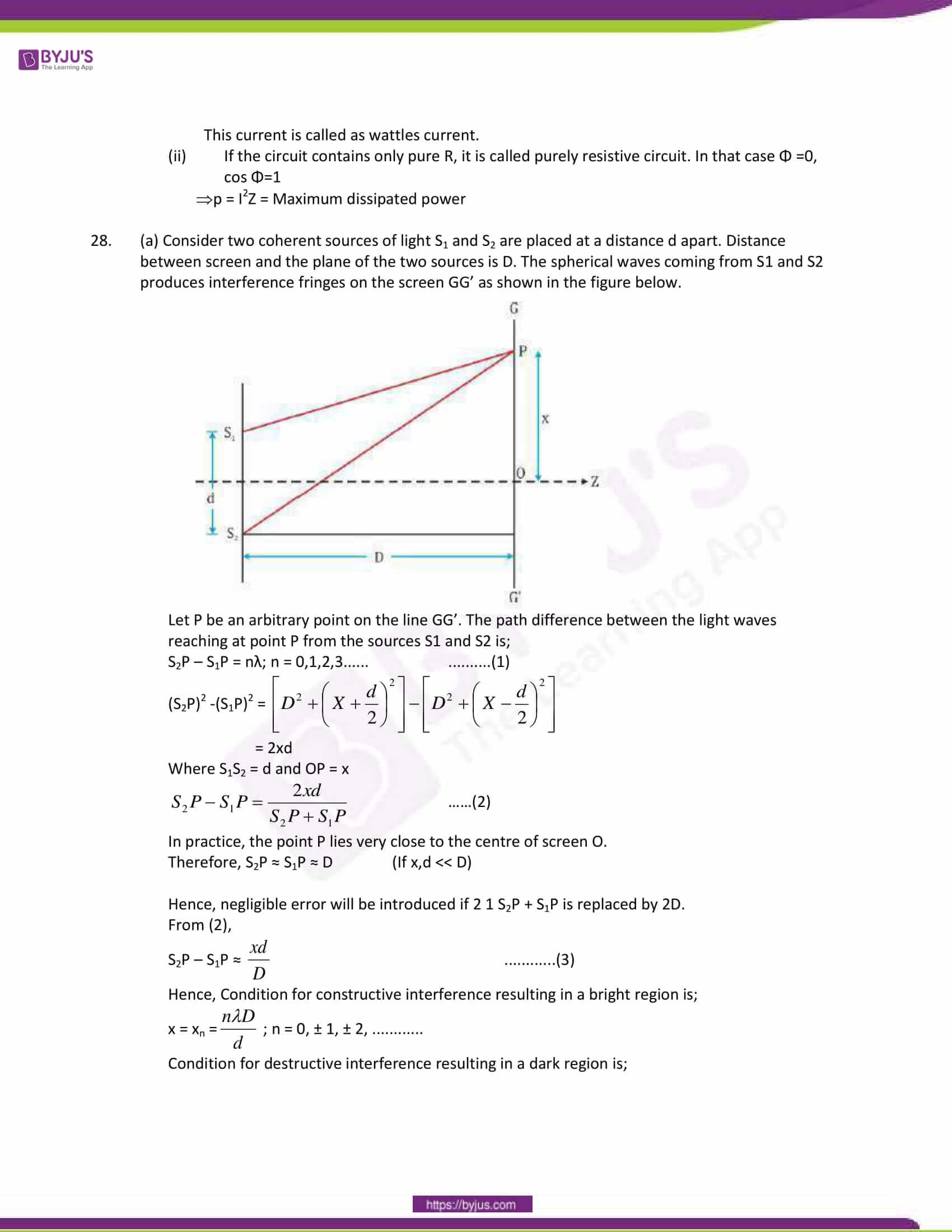 cbse class 12 physics sample paper solution set 2